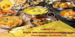 Catering Services In Chennai | Catering For All Occasions