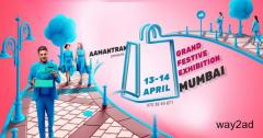 AAMANTRAN - Grand Festive Exhibition Sale at Mumbai - BookMyStall