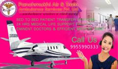 Just a Call for Panchmukhi Air Ambulance Service in Bangalore