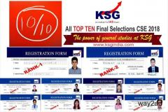 UPSC Toppers 2018 are from KSG India.