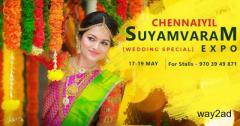 Wedding Lifestyle Exhibition (Chennaiyil Suyamvaram Expo) at Chennai - BookMyStall