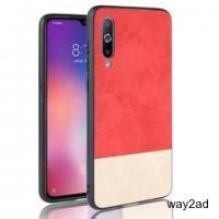 Buy Back Cover Mi 8 | Xiaomi Mi 8 Mobile Cover India