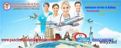 India's Biggest Medical Transport by Panchmukhi Air and Train Ambulance Service in Kolkata