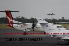 Safe and Smooth Only Panchmukhi Air Ambulance Service in Hyderabad