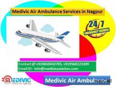 Medivic Air Ambulance Services in Nagpur-Superb Medical Flight