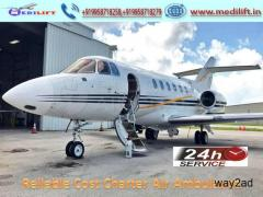 Best and Reliable Commercial Air Ambulance in Guwahati