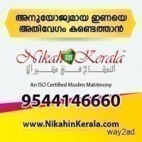 Kerala Muslim Matrimony | Nikah in Kerala
