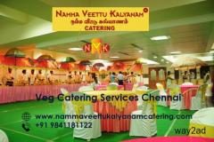 Best Veg Catering Services In Chennai - Wedding Catering Services