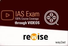 Join rewise Online & Predict IAS Prelims 2019