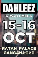Dahleez Diwali Mela