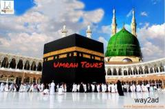 Low price Umrah budget and deluxe tours packages and services at Hajjumrahonline