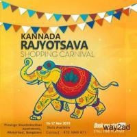 Kannada Rajyotsava Bazaar at Bangalore - BookMyStall