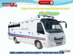 Avail India's Trusted Road Ambulance Service Providers in Madhubani