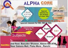 ALPHA CORE EDUCATIONAL GUIDE