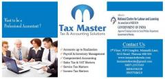 Sales tax practitioner course in Thrissur, Kerala - TAX MASTER - 0487-2333163 (THRISSUR)
