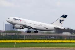 Iran Air Bookings