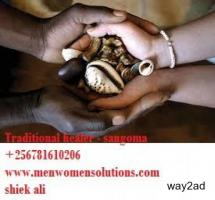 WORLDS NO 1 ASTROLOGY SPIRITUAL TRADITIONAL HEALER CALL+256781610206