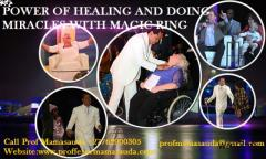 Pastor magic ring for perfoming miracles and wonders +27762900305
