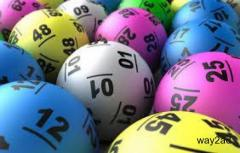 Perfect working Lottery spells Anwar Sadat +27739970300