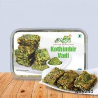 Kothimbir Vadi 300gm - Morya Minerals & Foods