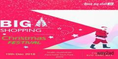 Big Shopping Christmas Festival @ Panchshil Tech Park - BookMyStall