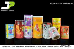 JagannathPackaging Best Flexible packaging company in Hyderabad