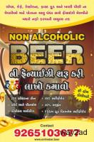 Non Alcoholic beer in Ahmedabad