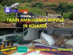 Avail Superb and Truthful Train Ambulance Service in Kolkata by Medilift