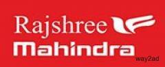 Mahindra Car Service Center in Coimbatore, Erode - Rajshree Mahindra