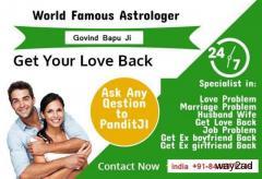 ASTRO GURU - Astrologer
