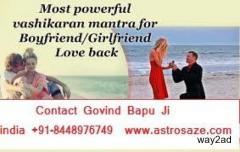Famous Vashikaran Astrologer G Bapu Ji +91-8448976749