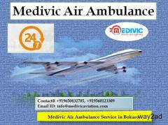 Medivic Air Ambulance Service in Bokaro-Don't Invest More Money