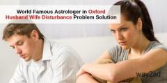 World Famous Astrologer in Oxford - Husband Wife Disturbance Problem Solution
