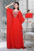 Checkout Farasha Dress for women with great discounted prices