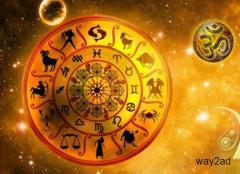 Online Vedic Horoscope report – Vedic Astro Advice