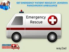 Avail Modern CCU Based Cardiac Ambulance Service in Hatia