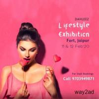 Dahleez Valentine Lifestyle Exhibition