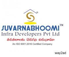 Silpas Suvarna Sampada2 | Suvarnabhoomi Infra | Residential Plots for Sale