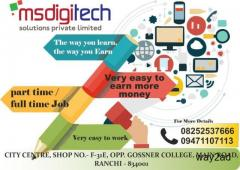 Online Job work from home in ranchi