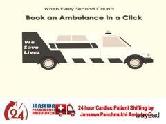 Hi-Class Medical Facility Provided by Jansewa Panchmukhi Ambulance in Dhanbad
