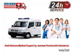 Get Incomparable CCU Road Ambulance Service in Dhanbad