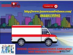 Avail Fastest Road Ambulance Service in Hatia