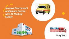 Choose Ambulance Service in Gumla with Full Medical Advantageous