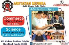 ADHYAYAN KENDRA OFFERS FOUNDATION (MATHS+SCIENCE +ENGLISH +SST)OFFLINE X th