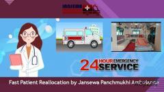 Take World's Superior Road Ambulance Service in Tata Nagar