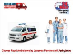Get World's Top-Level Emergency Ambulance Service in Hatia