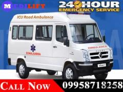 Get Patna Road Ambulance with Medical team by Medilift