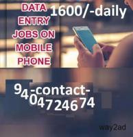 Online SMS sending job