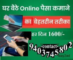 Home based SMS sending job