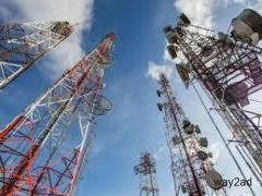 Networking & Telecom Sectors New Project Opning